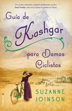 La Biblioteca recomienda… Guía de Kashgar para damas ciclistas de Suzanne Joinson